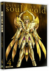 Knights Of The Zodiac dvd -soul of gold- 4