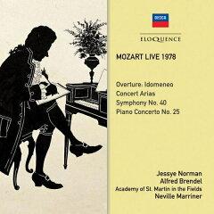 シューベルト - 4つの即興曲 作品90 D899(アルフレート・ブレンデル)