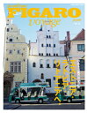 フィガロジャポンヴォヤージュ(Vol.32) エストニア・ラトビア・リトアニアへ。 (MEDIA HOUSE MOOK フィガロジャポンヴォヤージュ)