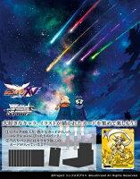 ヴァイスシュヴァルツ ブースターパック 戦姫絶唱シンフォギアXV 【16パック入りBOX】