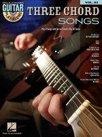 【輸入楽譜】ギター・プレイ・アロング 第83巻: スリー・コード・ソングス/TAB譜付: CD付