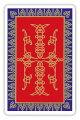 NAPトランプ 1067 赤の画像