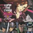 パチスロ ルパン三世〜不二子 100億$の女神〜Original Soundtrack