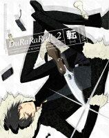 デュラララ!!×2 転 VOLUME 01【Blu-ray】