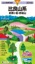 比良山系(2019年版) 武奈ヶ岳・赤坂山 (山と高原地図)