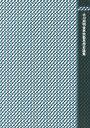 【楽天ブックスならいつでも送料無料】大川周明世界宗教思想史論集 [ 大川周明 ]