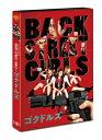 テレビドラマ BACK STREET GIRLS ゴクドルズ【Blu-ray】 [ 白洲迅 ]