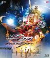 仮面ライダージオウ NEXT TIME ゲイツ、マジェスティ ゲイツマジェスティライドウォッチ版【Blu-ray】