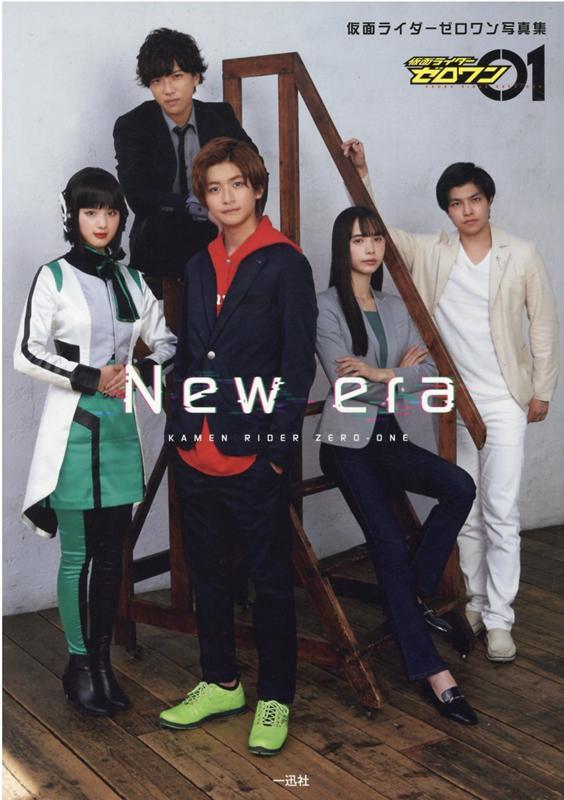 Kamen Rider New era
