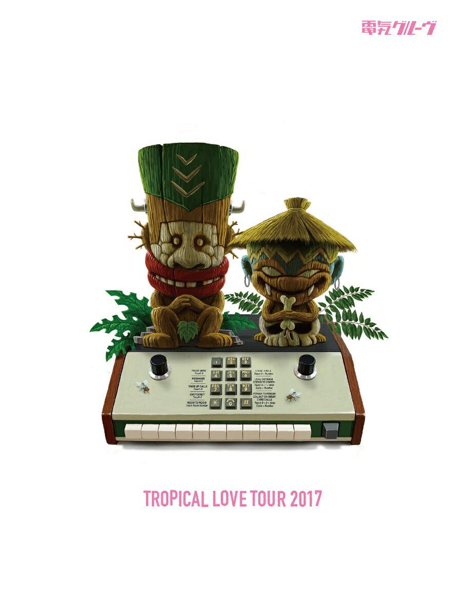 TROPICAL LOVE TOUR(初回生産限定盤)