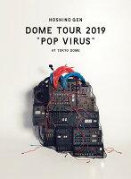 "DOME TOUR ""POP VIRUS"" at TOKYO DOME(BD初回限定盤)【Blu-ray】"