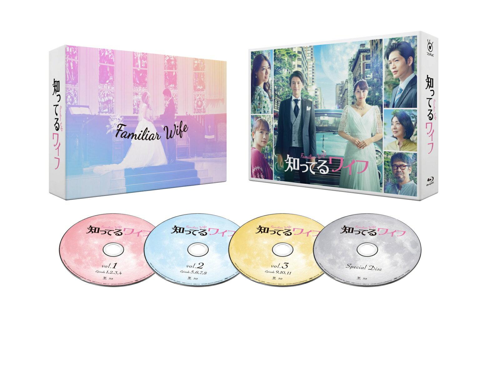 知ってるワイフ Blu-ray BOX【Blu-ray】