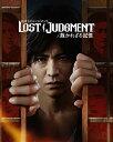 【楽天ブックス限定特典】LOST JUDGMENT:裁かれざる記憶 PS5版(A2クリアポスター)