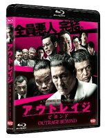 アウトレイジ ビヨンド【Blu-ray】