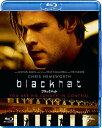 ブラックハット【Blu-ray】 [ ク
