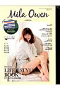 Mila Owen/LIFE & STYLE BOOK