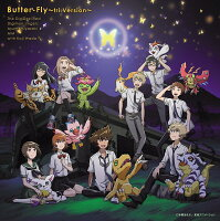 Butter-Fly〜tri.Version〜 (初回限定盤)