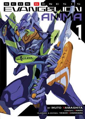 洋書, その他 Neon Genesis Evangelion: Anima (Light Novel) Vol. 1 NEON GENESIS EVANGELION ANIMA Neon Genesis Evangelion: Anima (Light Novel) Ikuto Yamashita