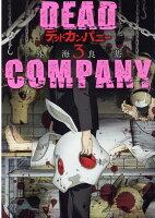 DEAD COMPANY (3)