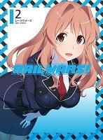 RAIL WARS!2 【Blu-ray】