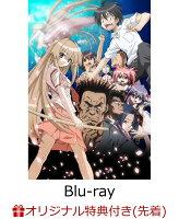 【楽天ブックス限定先着特典】瀬戸の花嫁 全話見Blu-ray(ポストカード 2枚セット)【Blu-ray】