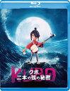KUBO/クボ 二本の弦の秘密 Blu-rayスタンダード・エディション【Blu-ray】 [ アート・パーキンソン ]