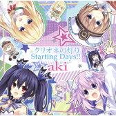 クリオネの灯り/Starting Days!! (ネプテューヌ盤) [ aki ]