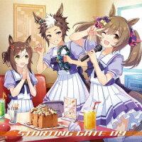 ゲーム『ウマ娘 プリティーダービー』STARTING GATE 09