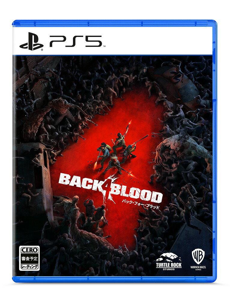 【特典】バック・フォー・ブラッド PS5版(【予約同梱特典】DLC:ホープ要塞エリート武器スキンパック)
