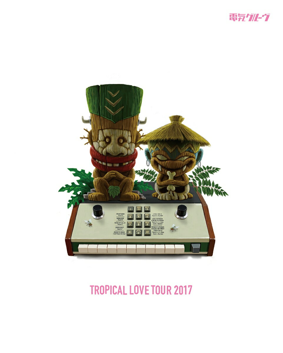 TROPICAL LOVE TOUR(初回生産限定盤)【Blu-ray】