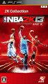 NBA 2K13 (2K Collection 廉価版)の画像