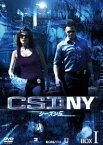 CSI:NY シーズン5 コンプリートDVD BOX-1 [ ゲイリー・シニーズ ]
