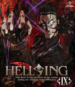 HELLSING 9【Blu-ray】画像