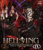 HELLSING 9【Blu-ray】