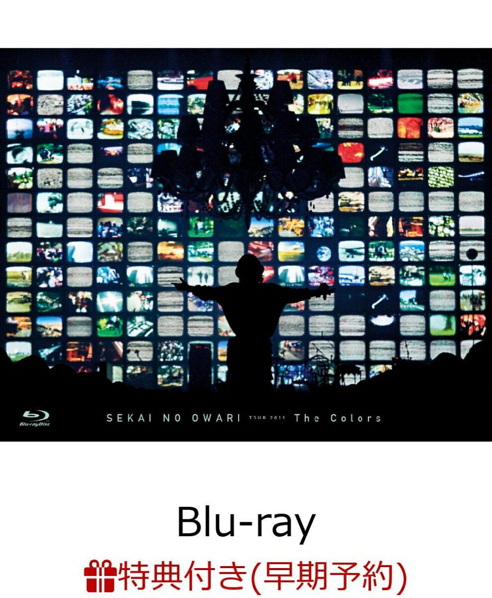 【早期予約特典 & 先着特典】The Colors(B3ポスター & B5クリアファイル付き)【Blu-ray】