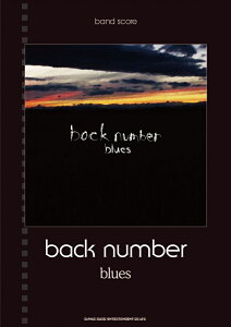 back number blues (バンド・スコア) [ STUDIO NUM-ROCK ]