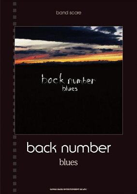 【楽天ブックスならいつでも送料無料】back number blues [ STUDIO NUM-ROCK ]