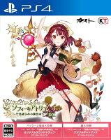 ソフィーのアトリエ 〜不思議な本の錬金術士〜 DX PS4版
