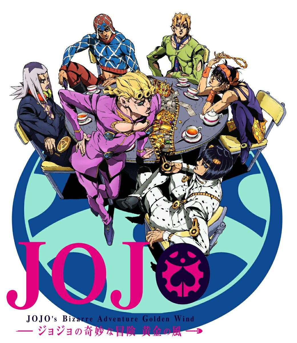 ジョジョの奇妙な冒険 黄金の風 Vol.2(初回仕様版)【Blu-ray】