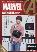 MARVEL AVENGERS SHOULDER BAG & POUCH BOOK