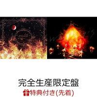 【先着特典】Walpurgis (完全生産限定盤 CD+3Blu-ray)(B2告知ポスター)