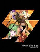 マクロスFB7 オレノウタヲキケ!【初回限定版】【Blu-ray】