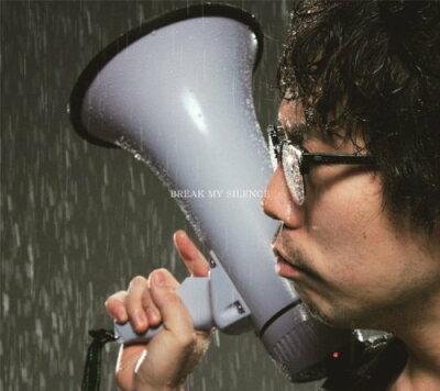 【送料無料】BREAK MY SILENCE(初回限定盤 CD+DVD) [ 高橋優 ]