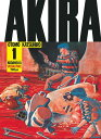 Akira(part 1) 鉄雄 (KC deluxe) [...