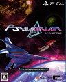 サイヴァリア デルタ 限定版 PS4版の画像