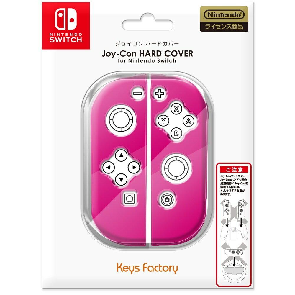 Nintendo Switch, 周辺機器 Joy-Con HARD COVER for Nintendo Switch