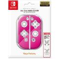 Joy-Con HARD COVER for Nintendo Switch ピンクの画像