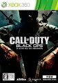 コール オブ デューティ ブラックオプス (字幕版) Xbox360版