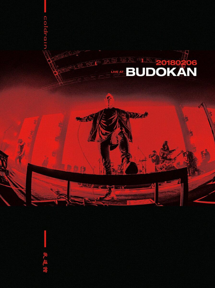 邦楽, ロック・ポップス 20180206 LIVE AT BUDOKAN() coldrain