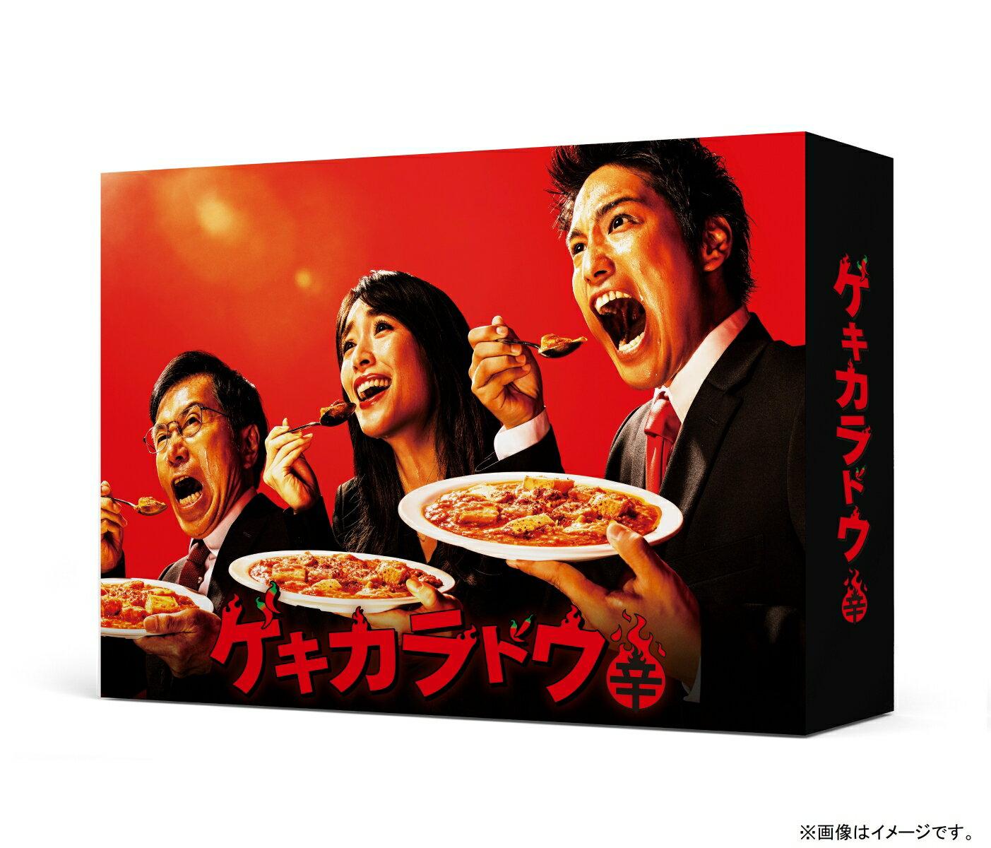 ゲキカラドウBlu-ray BOX(5枚組)【Blu-ray】